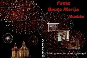 DVD tal-Festa Santa Marija  Mqabba 2005