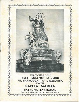 Programm tal-Festa Titulari Santa Marija Mqabba – 1974