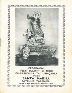 Programm tal-Festa Titulari Santa Marija Mqabba – 1975