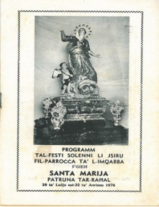 Programm tal-Festa Titulari Santa Marija Mqabba – 1976