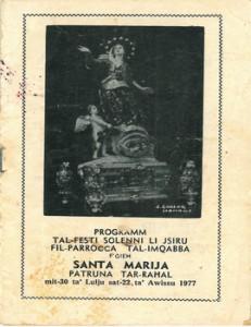 Programm tal-Festa Titulari Santa Marija Mqabba – 1977