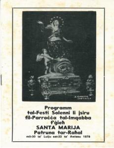 Programm tal-Festa Titulari Santa Marija Mqabba – 1978