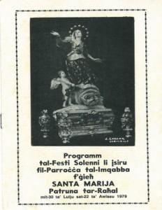 Programm tal-Festa Titulari Santa Marija Mqabba – 1979