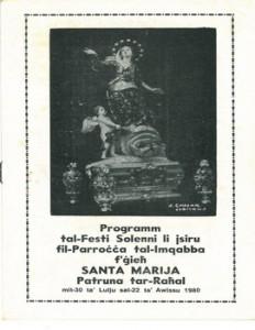 Programm tal-Festa Titulari Santa Marija Mqabba – 1980