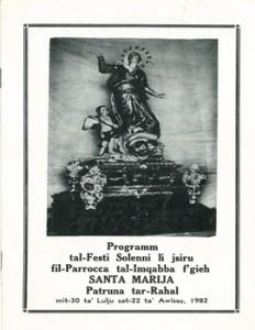 Programm tal-Festa Titulari Santa Marija Mqabba – 1982