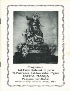 Programm tal-Festa Titulari Santa Marija Mqabba – 1983
