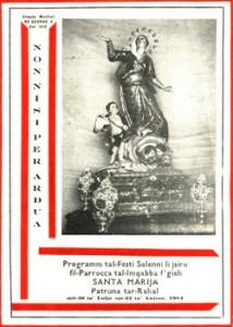 Programm tal-Festa Titulari Santa Marija Mqabba – 1984