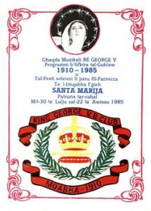 Programm tal-Festa Titulari Santa Marija Mqabba – 1985