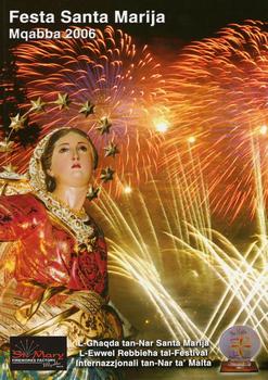 Programm tal-Festa Titulari  Santa Marija Mqabba – 2006