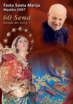 Programm tal-Festa Titulari  Santa Marija Mqabba – 2007