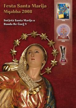 Programm tal-Festa Titulari  Santa Marija Mqabba – 2008
