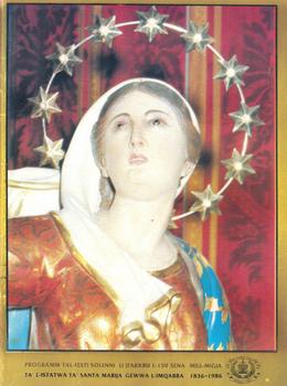 Programm tal-Festa Titulari Santa Marija Mqabba – 1986