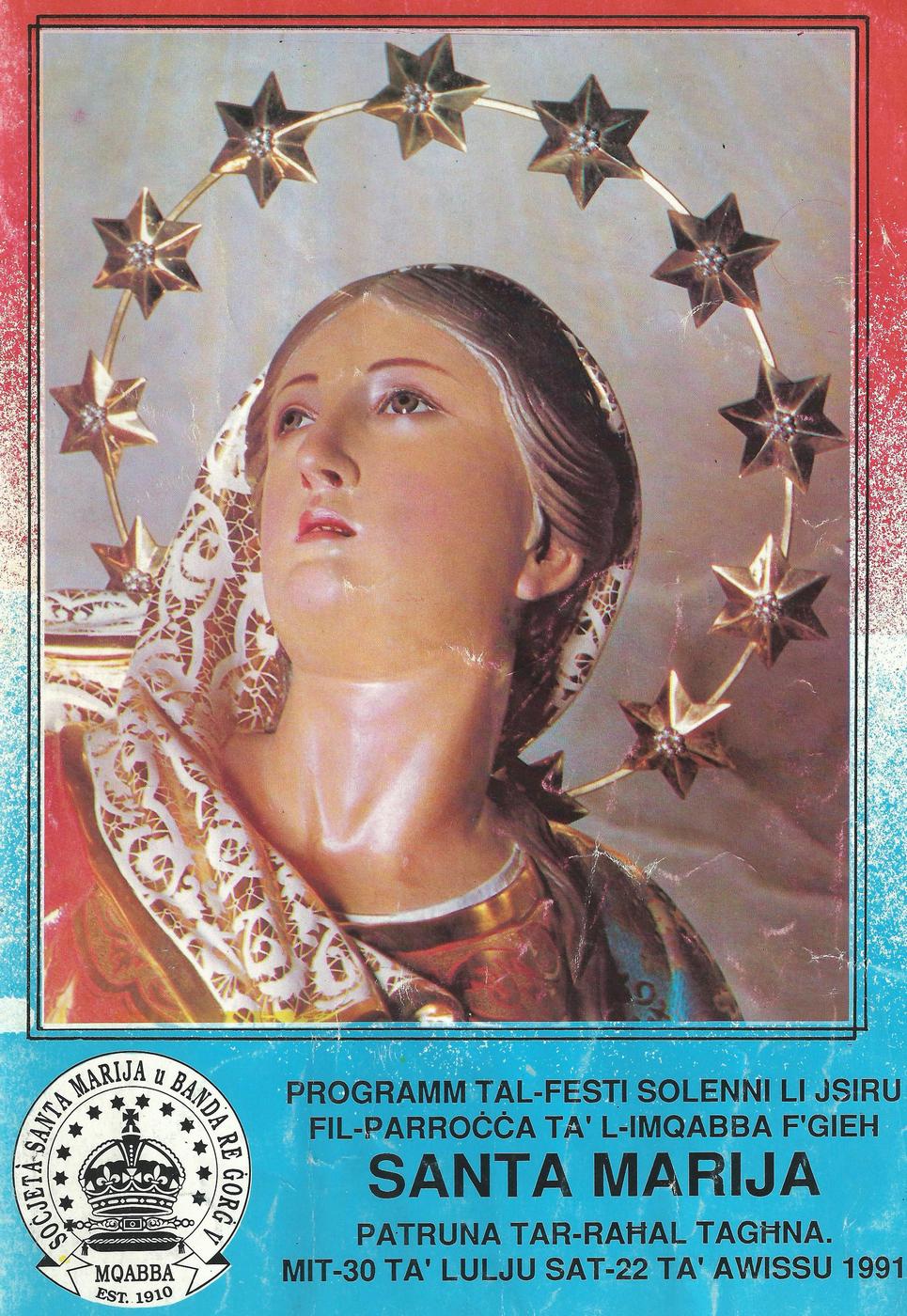 Programm tal-Festa Titulari Santa Marija Mqabba – 1991