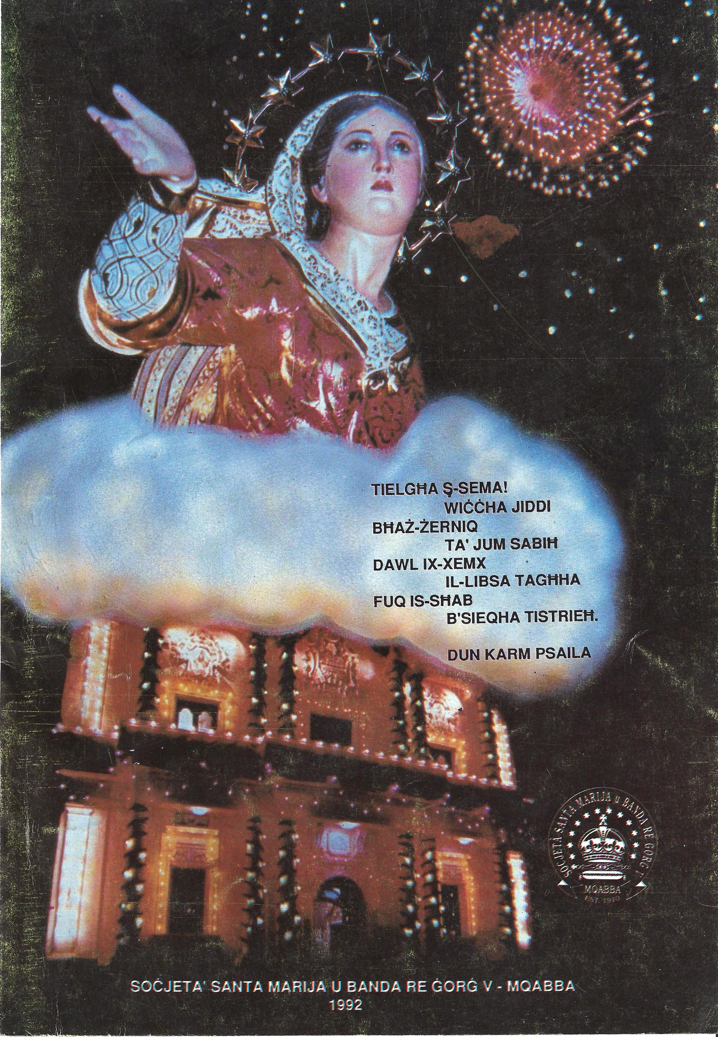 Programm tal-Festa Titulari Santa Marija Mqabba – 1992