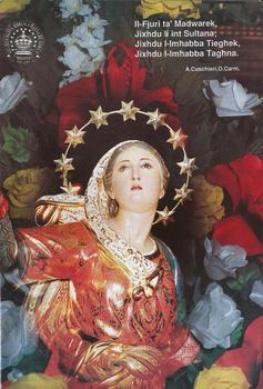Programm tal-Festa Titulari Santa Marija Mqabba – 1993