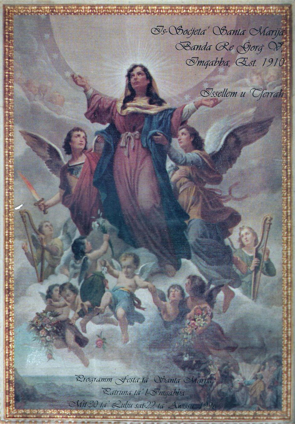 Programm tal-Festa Titulari Santa Marija Mqabba – 1996